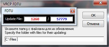 FDTU Freeware